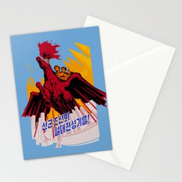 North Korea Propaganda. Construction Stationery Cards