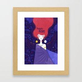 :::Heavenly Maiden -  Ουράνιος Κόρη::: Framed Art Print