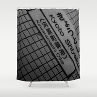 subway Shower Curtains featuring Kyoto Subway by vonschnitzenberg