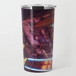 Temple Street Travel Mug