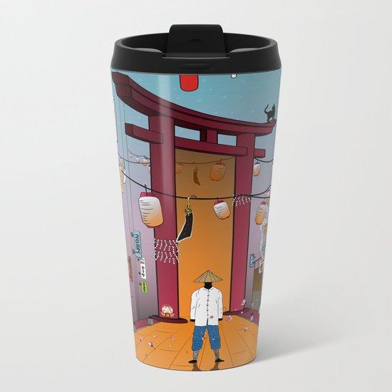 Lost in Time Metal Travel Mug