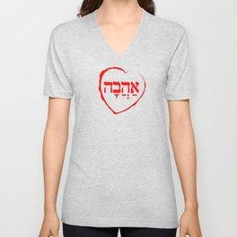 The Hebrew Set: AHAVA (=Love) Unisex V-Neck