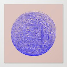 Mughal Coin No. 1 Canvas Print