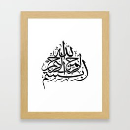 Basmallah In the name of God Most Merciful Most Gracious Framed Art Print