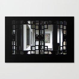 silhouette view Canvas Print