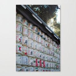 Meiji Sake Canvas Print