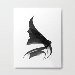 famale  أنثى Metal Print