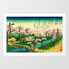 Evening Glow at Koganei Bridge Art Print