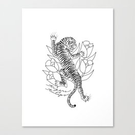 A Tiger and Some Tulips Canvas Print
