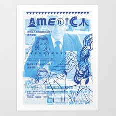 KureAll 300mg America (Navy on Carolina Blue) Art Print