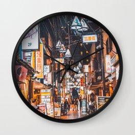 Light up the sky Wall Clock