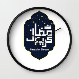 Have A Blessed Ramadan Wall Clock