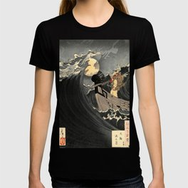 Benkei Calming the Waves at Daimotsu Bay :Tsukioka Yoshitoshi - One Hundred Aspects of the Moon T-shirt