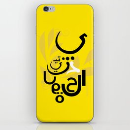 Arabic iPhone Skin