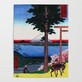 Mount Fuji across Yedo Bay Poster