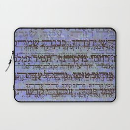 Hebrew Art Ana B'Ko'ach (A Kabbalistic Prayer) Jewish Spiritual Kabbalah Laptop Sleeve