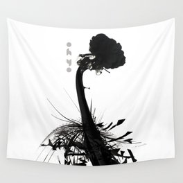 Safe Wall Tapestry