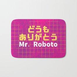 Dōmo Arigatō, Mr. Roboto Bath Mat