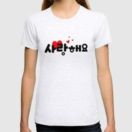 Saranghaeyo I love you T-shirt
