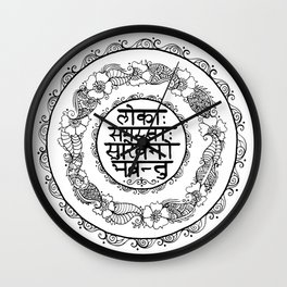Square - Mandala - Mantra - Lokāḥ samastāḥ sukhino bhavantu - White Black Wall Clock
