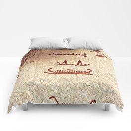 Pictogram at Vitlycke, Sweden 9 Comforters