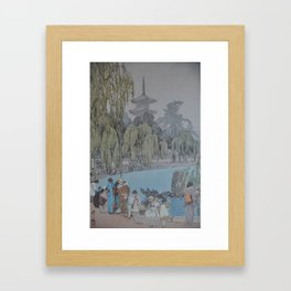 1940 Hiroshi Yoshida Japanese Woodblock Print Carps & Tortoises Framed Art Print