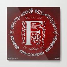 Joshua 24:15 - (Silver on Red) Monogram F Metal Print