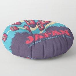 Japan Tourism Lanterns Castle Mt Fuji Retro Vintage - Blue Floor Pillow
