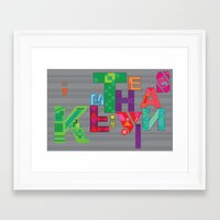 typo Framed Art Prints featuring typo by nuage rouge