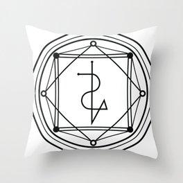 Quiam fortis ego sum Sigilum Throw Pillow