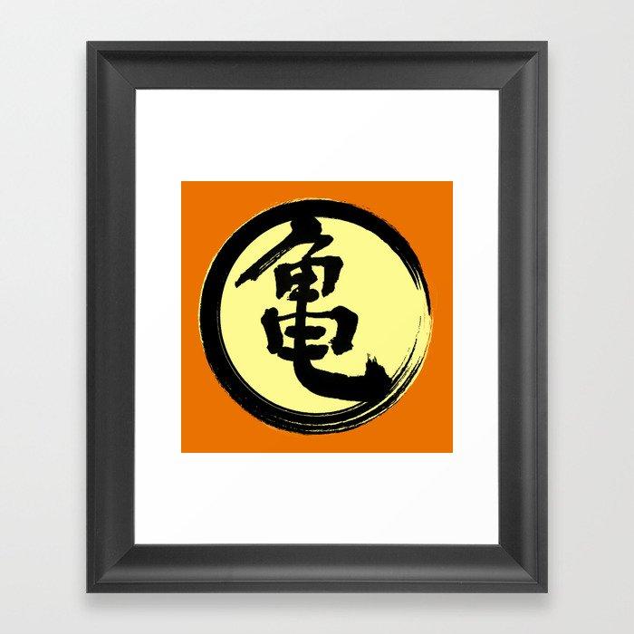 Kame House Kanji Framed Art Print By Bertonilee Society6