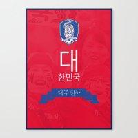 korea Canvas Prints featuring South Korea by liamhohoho