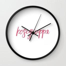 Kosegruppa Wall Clock