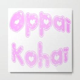 Oppai Kohai in Bubblegum Metal Print