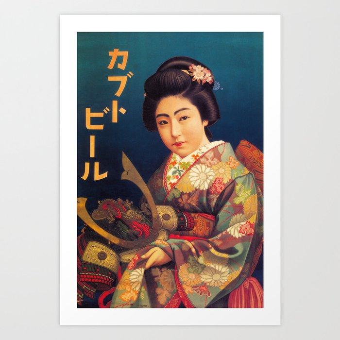 Vintage Japanese Beer Ad - Samurai Kamishimo Art Print