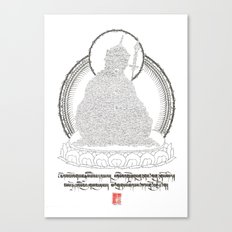 Guru Rinpoche - Prevailing over all that Appears and Exists Canvas Print