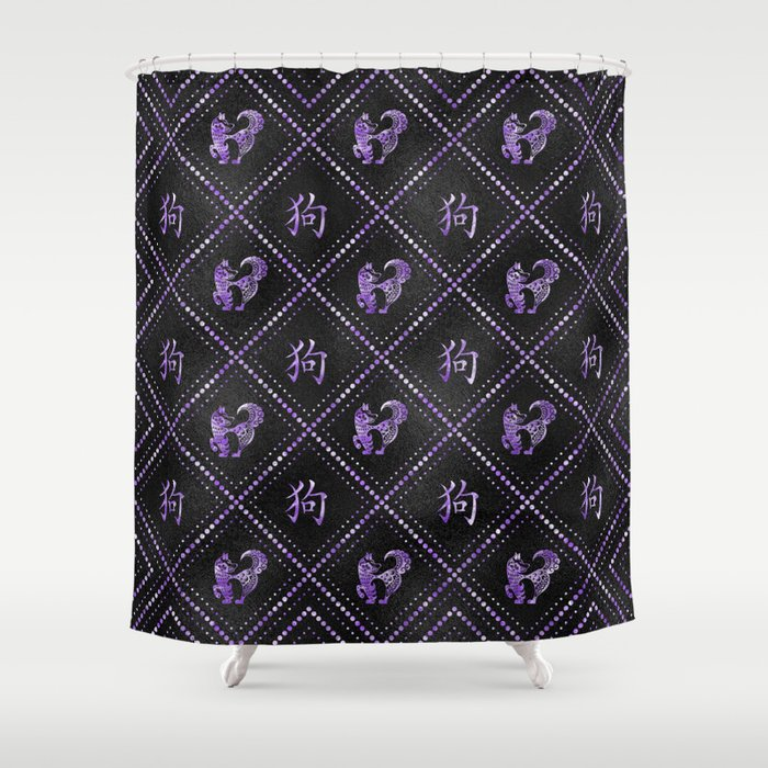 Year Of The Dog Chinese Zodiac Symbols Purple Black Shower Curtain By K9printart