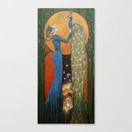 Origin of Inspiration Canvas Print