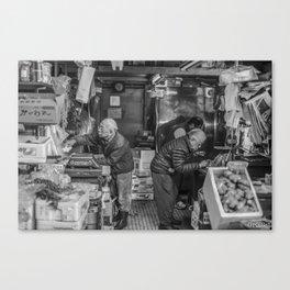 Tsukiji Fish Market Canvas Print