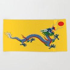 Chinese Dragon - Flag of Qing Dynasty Beach Towel
