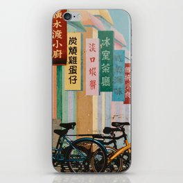 Bicycle Shadows iPhone Skin