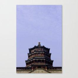 Summer Palace Canvas Print