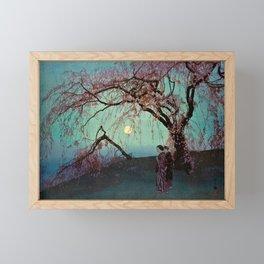 Hiroshi Yoshida - Kumoi Cherry Trees - Japanese Vintage Ukiyo-e Woodblock Painting Framed Mini Art Print