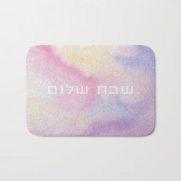 Shabbat Shalom Hebrew Bath Mat