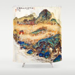 Tomioka Tessai Mountain of Immortals Shower Curtain