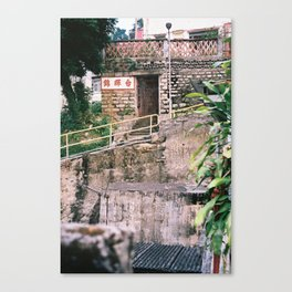 Village homes in New Territories, Hong Kong Canvas Print