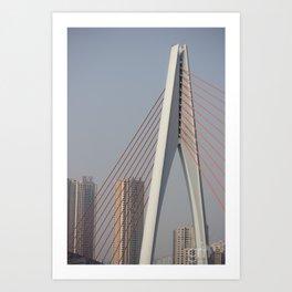 Dongshuimen Bridge Art Print