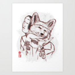 Kitsune Portrait Art Print