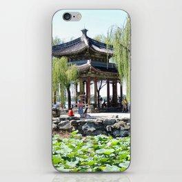 Ancient Imperial Garden of the Qing Dynasty | Ancien Jardin Impérial de la dynasty de Qings iPhone Skin