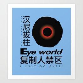 Eye World Art Print